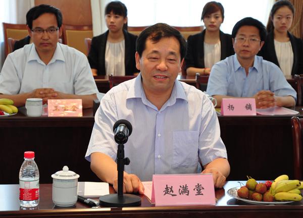 矿业有限责任公司 新闻中心 图片新闻 > 我公司与北京盛达集团签订